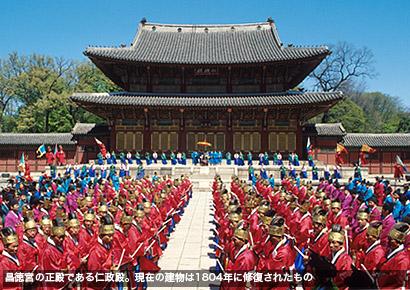 昌徳宮の画像 p1_36
